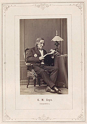 """Author photo. Courtesy of the <a href=""""http://digitalgallery.nypl.org/nypldigital/id?1234465"""">NYPL Digital Gallery</a> (image use requires permission from the New York Public Library)"""