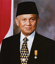 Author photo. (born 25 June 1936), also known B. J. Habibie, was the third President of Indonesia, holding office from 1998 to 1999.