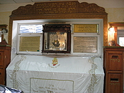 Foto do autor. Rabbi Nahman Tomb (Uman, Ukraine)