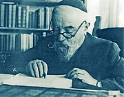 Kirjailijan kuva. Umberto Cassuto