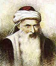 Fotografia de autor. Rabbi Joseph ben Ephraim Caro
