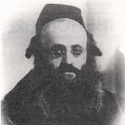 Fotografia de autor. Rabbi Kalonymus Kalman Shapira of Piasetzno