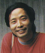 "Author photo. From <a href=""http://www3.wooster.edu/chinese/chinese/courses/chinese_youth/writers_directors/imge/hanshaogong.jpg"" rel=""nofollow"" target=""_top"">http://www3.wooster.edu/chinese/chinese/courses/chinese_youth/writers_directors/...</a>"