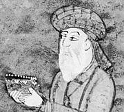 Photo de l'auteur(-trice). Hafez, detail of an illumination in a Persian manuscript of the Divan of Hafez, 18th century