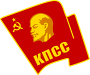 """Author photo. By Kosogorsky Yaroslav, and others. - Combo of <a href=""""http://openclipart.org/detail/151021/marx-engels-lenin-by-worker"""" rel=""""nofollow"""" target=""""_top"""">http://openclipart.org/detail/151021/marx-engels-lenin-by-worker</a> and File:КПСС.png, CC0, <a href=""""https://commons.wikimedia.org/w/index.php?curid=18711694"""" rel=""""nofollow"""" target=""""_top"""">https://commons.wikimedia.org/w/index.php?curid=18711694</a>"""