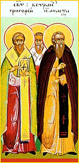 Foto do autor. St. Anastasias I of Antioch / Icon