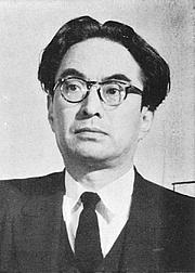 "Författarporträtt. Par Inconnu — Japanese book ""Showa Literature Series: Vol.24 (November 1953 issue)"" published by Kadokawa Shoten., Domaine public, <a href=""https://commons.wikimedia.org/w/index.php?curid=62104074"" rel=""nofollow"" target=""_top"">https://commons.wikimedia.org/w/index.php?curid=62104074</a>"