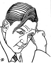 "Autoren-Bild. Christopher Stine for<br> <a href=""http://www.blacklamb.org/""> Black Lamb</a>"