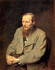 "Photo de l'auteur(-trice). ""Portrait of the Writer Fyodor Dostoyevsky"",<br> Oil on canvas. <br>The Tretyakov Gallery, Moscow"