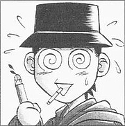 "Author photo. Self Portrait of Nobuhiro Watsuki. Taken from wikipedia: <a href=""http://en.wikipedia.org/wiki/File:Watsuki.jpg"" rel=""nofollow"" target=""_top"">http://en.wikipedia.org/wiki/File:Watsuki.jpg</a>"