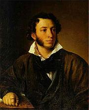 Foto do autor. From Wikimedia Commons, portrait of Alexander Pushkin by Vasily Tropinin, 1827