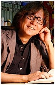 Kirjailijan kuva. Mitsuru Adachi