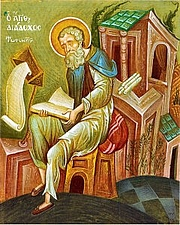 Foto do autor. Saint Diadochus Of Photice / Icon