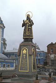 Fotografia de autor. Statue of St. Tikhon of Zadonsk.  Photo from Autotravel.org.ru via Wikimedia Commons.