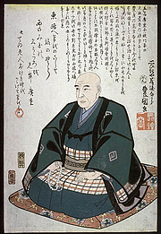Autoren-Bild. Posthumous memorial portrait of Hiroshige by Kunisada
