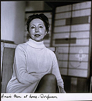 Kirjailijan kuva. Portrait of Anais Nin taken in NYC in 70s by Elsa Dorfman (Wikipedia)