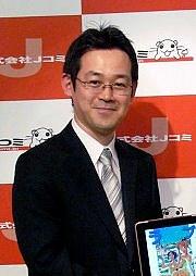 Kirjailijan kuva. Ken Akamatsu
