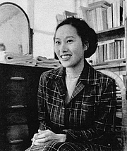 """Foto de l'autor. By Unknown - Japanese magazine """"The Mainichi Graphic, 15 January 1956 issue"""" published by The Mainichi Newspapers Co.,Ltd., Public Domain, <a href=""""https://commons.wikimedia.org/w/index.php?curid=35687538"""" rel=""""nofollow"""" target=""""_top"""">https://commons.wikimedia.org/w/index.php?curid=35687538</a>"""