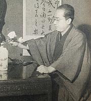 "Forfatter foto. Image found at <a href=""https://en.wikipedia.org/wiki/S%C5%8Dfu_Teshigahara"" rel=""nofollow"" target=""_top"">Wikipedia.org</a>"