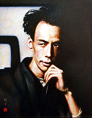 Photo de l'auteur(-trice). wikipedia