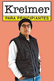 Fotografia de autor. Imagen: Pablo Mehanna (2006)