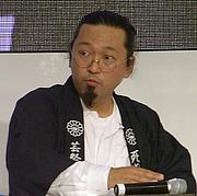 "Forfatter foto. <a href=""http://www.flickr.com/people/66035780@N00"">Yamashita Yohei</a>"