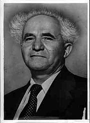 """Författarporträtt. David Ben Gurion, Premieminister (17 May 1948) / Photo © <a href=""""http://www.bildarchivaustria.at"""">ÖNB/Wien</a>"""