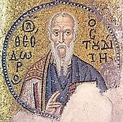 Foto do autor. Saint Theodore the Studite / 11th-century mosaic from Nea Moni Monastery, Chios.