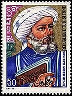 Foto do autor. Tunesian postage stamp