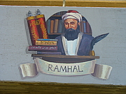 "Foto do autor. Wall painting of Moshe Chaim Luzzatto (aka Ramhal), at the wall of Akko's Auditorium, Israel. By Picture taken by Yuval Y - Own work, CC BY-SA 3.0, <a href=""https://commons.wikimedia.org/w/index.php?curid=6820997"" rel=""nofollow"" target=""_top"">https://commons.wikimedia.org/w/index.php?curid=6820997</a>"