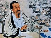Fotografia de autor. painting, Cultural China