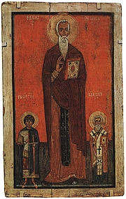 "Fotografia dell'autore. Thirteenth century icon of St. John Claimacus, to either side are Saint George and Saint Blaise By Novogrod school - scan from ""Muzeum Rosyjskie w Leningradzie"", Arkady, Warszawa 1986, ISBN 83-213-3348-6, Public Domain, <a href=""https://commons.wikimedia.org/w/index.php?curid=1882224"" rel=""nofollow"" target=""_top"">https://commons.wikimedia.org/w/index.php?curid=1882224</a>"