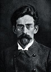 Fotografia de autor. Unknown photographer, 1913