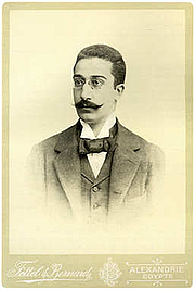 "Författarporträtt. From <a href=""http://en.wikipedia.org/wiki/Image:Cavafy1900.jpg"">Wikipedia</a>, portrait of Cavafy taken around 1900."