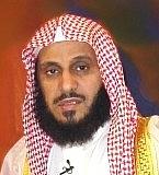 Photo de l'auteur(-trice). International Islamic Publishing House