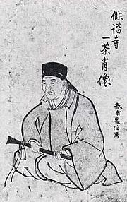 Fotografia de autor. Muramatsu Shunpo, 1772-1858
