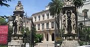 Forfatter foto. Palazzo Barberini, Rome
