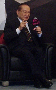 "Forfatter foto. Photo of Jin Yong (金庸 / Louis Cha) taken at July 2007 by <a href=""http://commons.wikimedia.org/wiki/User:S19991002"" rel=""nofollow"" target=""_top"">http://commons.wikimedia.org/wiki/User:S19991002</a>. <a href=""http://en.wikipedia.org/wiki/File:JY.jpg"" rel=""nofollow"" target=""_top"">http://en.wikipedia.org/wiki/File:JY.jpg</a>"