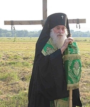 Foto del autor. Source: Orthodoxwiki.org