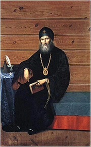"Forfatter foto. Metropolitan Filaret in his cell, 1850 Public Domain, <a href=""https://commons.wikimedia.org/w/index.php?curid=9970065"" rel=""nofollow"" target=""_top"">https://commons.wikimedia.org/w/index.php?curid=9970065</a>"