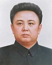Autoren-Bild. Wikimedia Commons