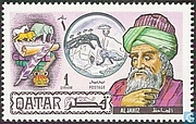 "Photo de l'auteur(-trice). By Qatari stamp - <a href=""https://www.pinterest.com/pin/383650462001899739/visual-search/?x=10&y=6&w=329&h=208"" rel=""nofollow"" target=""_top"">https://www.pinterest.com/pin/383650462001899739/visual-search/?x=10&y=6&w=329&h=208</a>, CC BY-SA 4.0, <a href=""https://commons.wikimedia.org/w/index.php?curid=67734378"" rel=""nofollow"" target=""_top"">https://commons.wikimedia.org/w/index.php?curid=67734378</a>"
