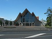 Foto de l'autor. Holy Trinity Cathedral, Auckland, New Zealand.  Photo by user Gadfium / Wikimedia Commons