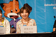 """Photo de l'auteur(-trice). By paranda☆UP DATE from USA - Shinjo Mayu, CC BY 2.0, <a href=""""//commons.wikimedia.org/w/index.php?curid=20477327"""" rel=""""nofollow"""" target=""""_top"""">https://commons.wikimedia.org/w/index.php?curid=20477327</a>"""