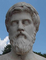 Kirjailijan kuva. Plutarch at Chaeronia, Greece
