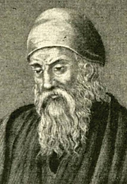 Foto do autor. Engraved image of Euclid