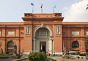 Foto de l'autor. Egyptian Museum Cairo (2011) Diego Delso, delso.photo, License CC-BY-SA