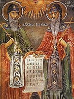 "Foto do autor. Saint Cyril the Philosopher / Saints Cyril and Methodius holding the Cyrillic alphabet,"" a mural by Bulgarian iconographer Z. Zograf, 1848, Troyan Monastery."