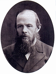 Foto do autor. Dostojevski in 1879