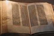 "Författarporträtt. Gutenberg Bible owned by the US Library of Congress. Photo by Mark Pellegrini,  August 12, 2002. ""I hereby release it under the GFDL"". Permission is granted to copy, distribute and/or modify this document under the terms of the GNU Free Documentation Lice"